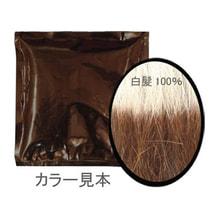 レインボウヘナ ディープブラウン 1kg(100g×10袋)