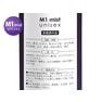 M-1ミストユニセックス120ml(医薬部外品)+育毛ガイドブック付き 4