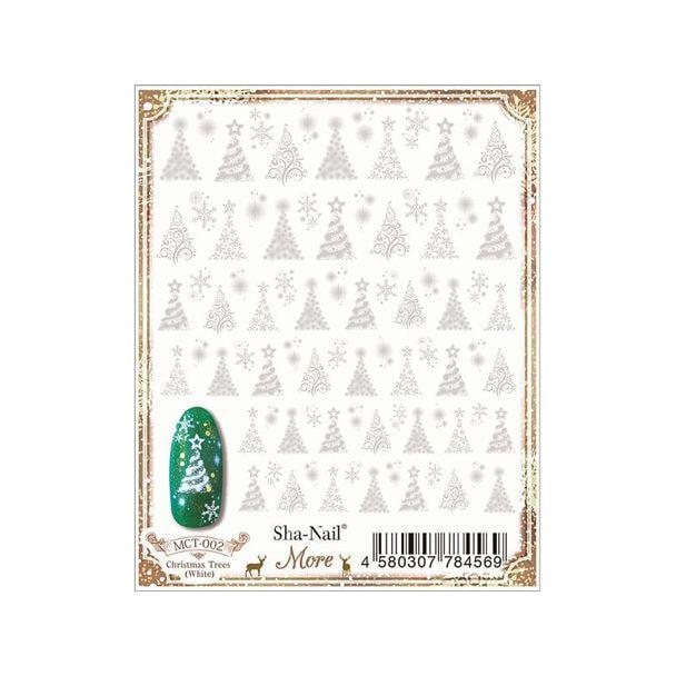 写ネイルMore Christmas Trees (White)MCT-002