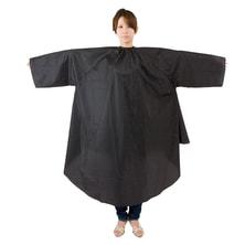 袖付カラークロスBasic(防水仕様) ブラック