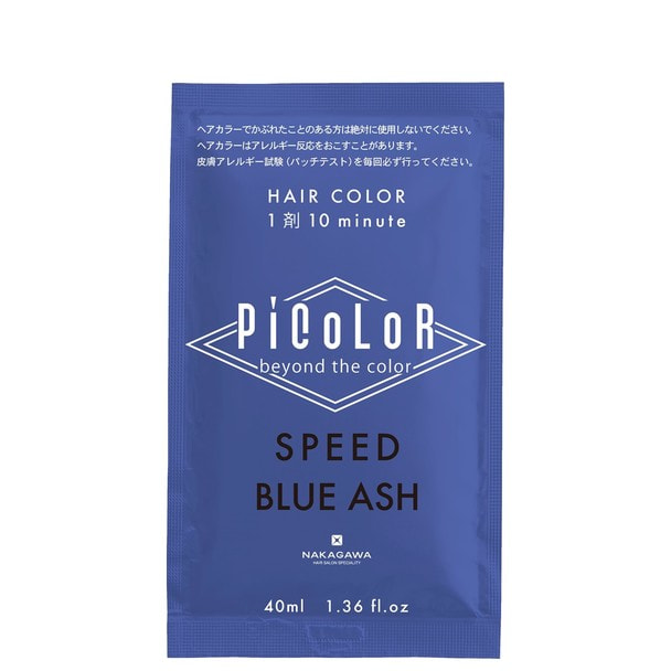 ピカラ スピード プラス ブルーアッシュ 40ml【医薬部外品】 1