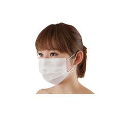 三層フェイスマスク SP (50枚入・ホワイト)