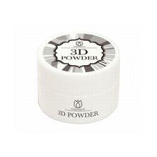 PREANFA 3Dパウダー (PA-TDP)