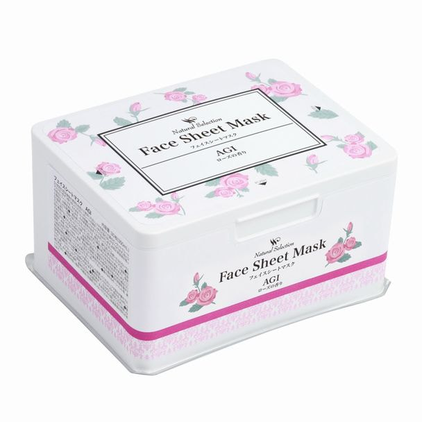 Natural Selection フェイスシートマスク AGI(エイジングケア)【BOX入り】30枚入り 1