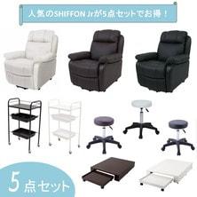 【アイラッシュ】開業SHIFFON Jrセット(ステージ カート付き)
