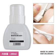 まつげ用脂質落とし 装着前処理化粧水200ml (16290)