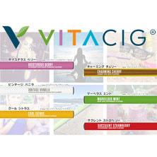 VITACIG(ビタシグ)