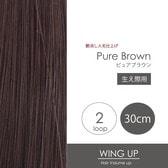 2-pure-brown.jpg