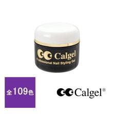 Calgel(カルジェル)カラージェル