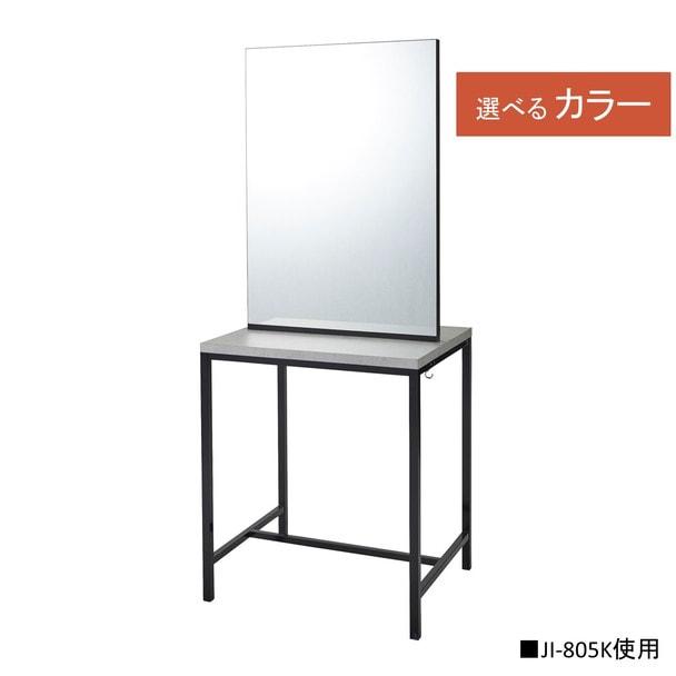 セミオーダー ドレッサー DELUXE(日本製)選べる22色 1
