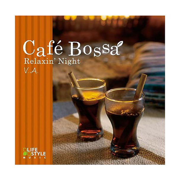 【CD】カフェ・ボッサ~リラクシン・ナイト/V.A.
