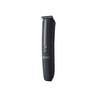 【業務用】プロリチウムトリマー PRO-500(軽量&ハイパワー) ブラック 6