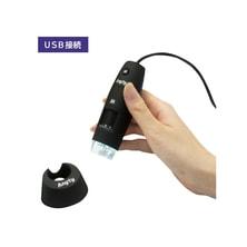 デジタルマイクロスコープ MSUSB401(USB接続タイプ)