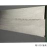 高透過ミラー5mm厚(日本製) 6