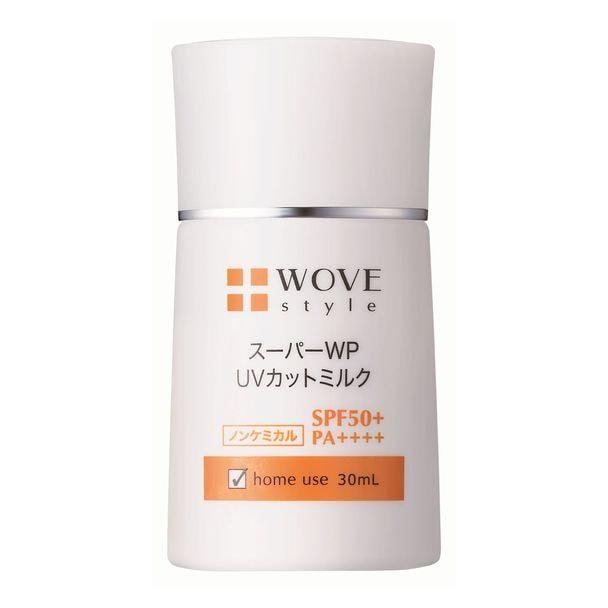 ウォブスタイル スーパーWP UVカットミルク50+ 30ml【店販用】