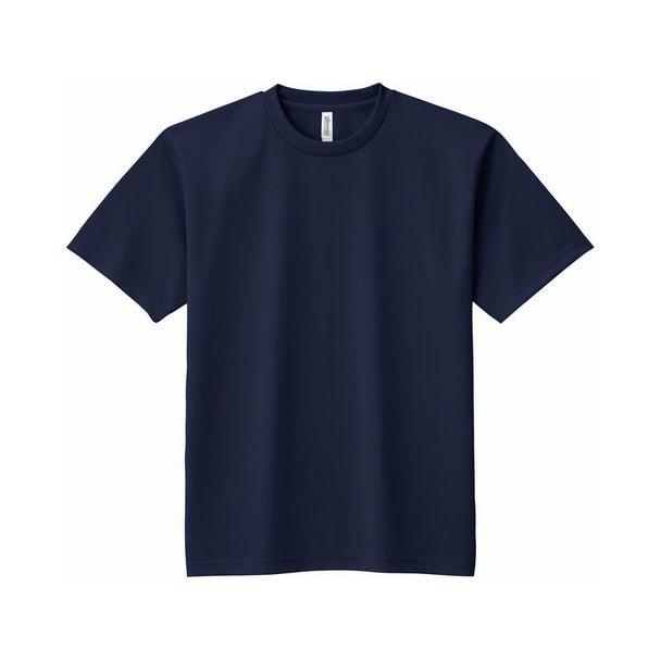 ドライTシャツ 4.4オンス 00300-ACT(L)(ネイビー) 1