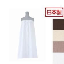 エステ用ロングスカート(ガウン)【選べる4色】