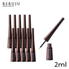 【RERUJU】リルジュアイラッシュエッセンス プロ2ml(10本・ディスプレイ什器セット)