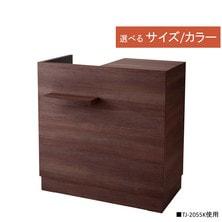 セミオーダーレジカウンター STANDARD(日本製)選べる13色