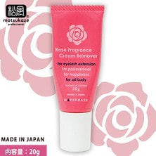 【松風】クリームリムーバーRose Fragrance 20g