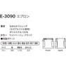 エプロンE-3090 フリーサイズ(ブラック) 3