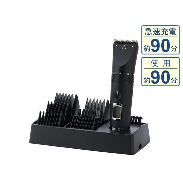 【業務用】プロリチウムバリカンPRO-7500(軽量&ハイパワー) ブラック 1