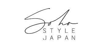 SOHO Style Japan(ソーホースタイルジャパン)