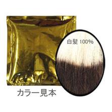 【ジアミン入り】レインボウヘナ ブラウン 1kg(100g×10袋)