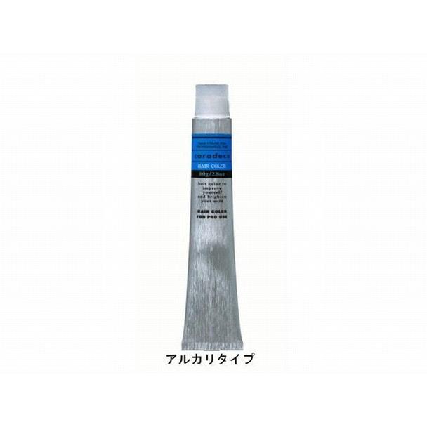キャラデコ BP/m-9(ベビーピンク/モデレート)80g【医薬部外品】
