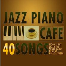 【CD】 カフェで流れるジャズピアノBest40