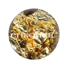 ERI-154 ゴールドホイル