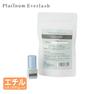 【Platinum Everlash】エチルグルー超速乾<5ml> 2