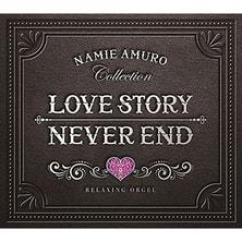 【CD】Love Story・NEVER END~安室奈美恵コレクション α波オルゴール【2枚組】 /安室奈美恵
