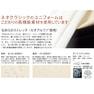 ワンピースE-3094(SS)(ライトベージュ) 4