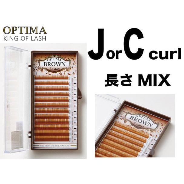 【OPTIMA】オレンジブラウン Jカール[太さ0.10][長さ7~12mmMIX] 1
