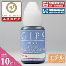 【松風】ギプスグルー■日本製■超速乾・超上級者向け 10ml
