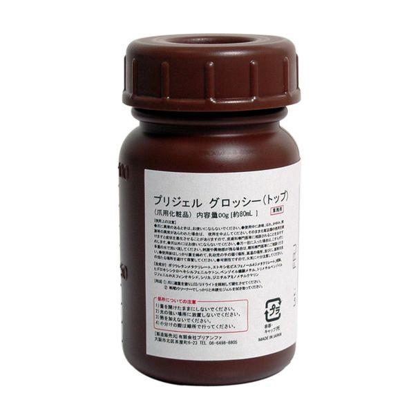 プリジェル グロッシートップ(100g)PG-GT-100