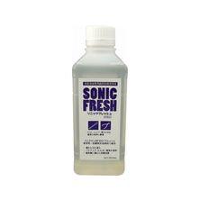超音波洗浄器用洗浄液 SONIC FRESH 500ml