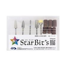 StarBit's(スタービッツ)スタービッツ 5本セット