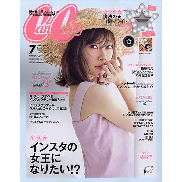【定期購読】CanCam (キャンキャン)[毎月23日・年間12冊分]