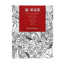 【薬膳茶】温・美巡茶(おんびじゅんちゃ) 4g×30包