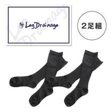スパトリートメント レッグドレナージュ2足セット【Lサイズ】24.5~