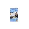 【DVD】 セラピストLIVE シリーズ  「セラピストのための臨床現場におけるカウンセリング」