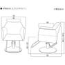 【アーバン】スタイリングチェア SPRINGⅢ(選べる3色+脚部11タイプ) 7