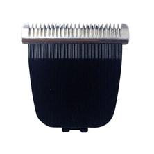 アイビル プロトリマー 替刃(AT-15G06用)