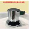 新品 ワイドシャンプーボール YKW(日本製サーモ付き)黒 9