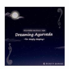 【CD】 サウンドセラピーセレクション ~Dreaming Ayurveda~(ドリーミングアーユルヴェーダ)