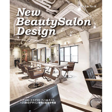New Beauty Salon Design (ニュービューティサロンデザイン)