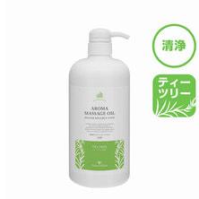 水溶性アロママッサージオイルT(ティーツリーの香り)【日本製】1000ml