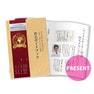 M-1ミストユニセックス120ml(医薬部外品)+育毛ガイドブック付き 2